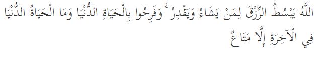 Pengertian Malam Lailatul Qadar, Keistimewaan, dan Tanda-Tanda Malam Lailatul Qadar !